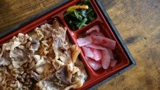 202001…松浦松阪牛焼き肉弁当