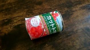 20200121トマトと野菜のスパゲッティー