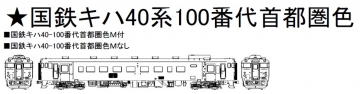 20200148.jpg