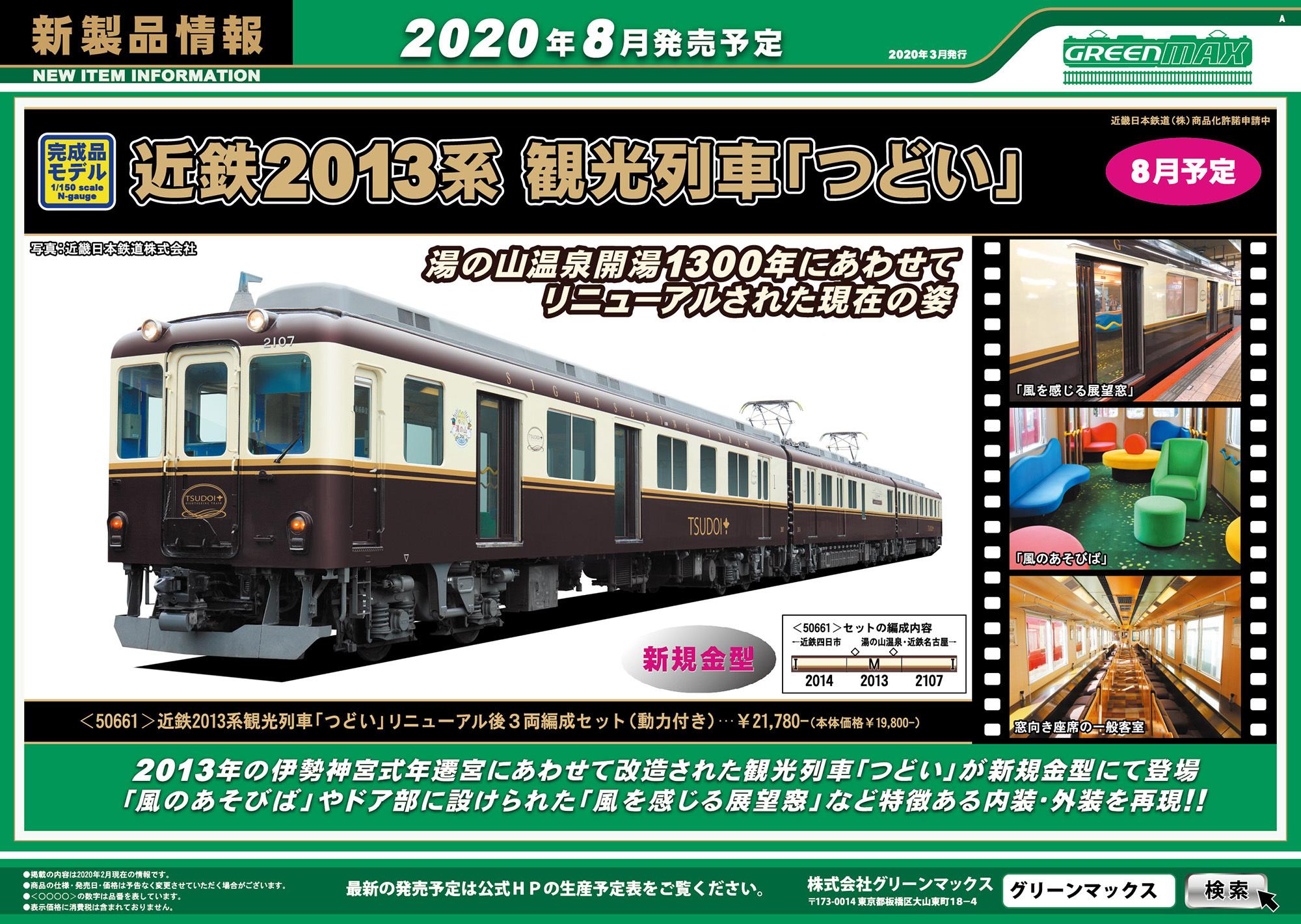 20200302.jpg