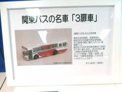 DSCN6985_R.jpg