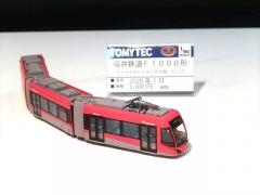 DSCN7013_R.jpg