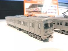DSCN7056_R.jpg