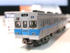 DSCN7083_R.jpg
