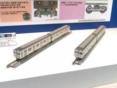 DSCN7568_R.jpg