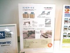DSCN7600_R.jpg
