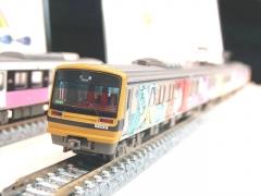 DSCN7609_R.jpg