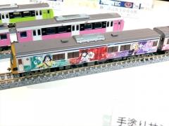 DSCN7610_R.jpg