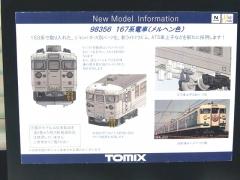DSCN7647_R.jpg