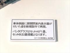 DSCN7694_R.jpg