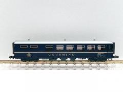 DSCN7995.jpg