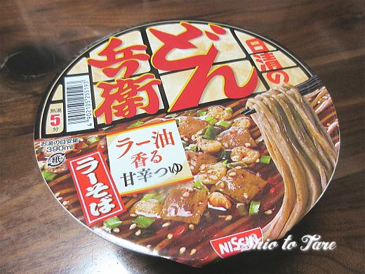 IMG_0447_20191012_01_どん兵衛ラー蕎麦