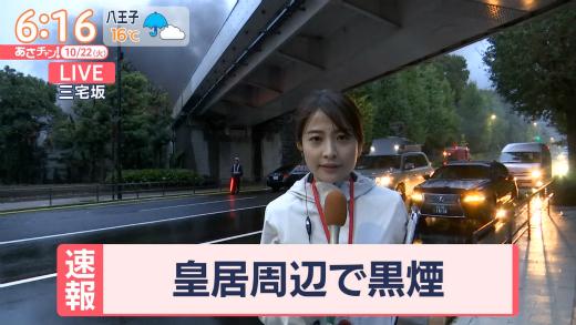 kokyobakuhatsu_20191022_皇居近くでトレーラー爆発