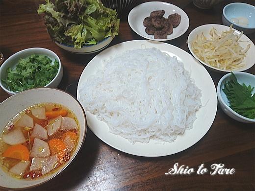 DSC_2123_20191020_牛タン丼