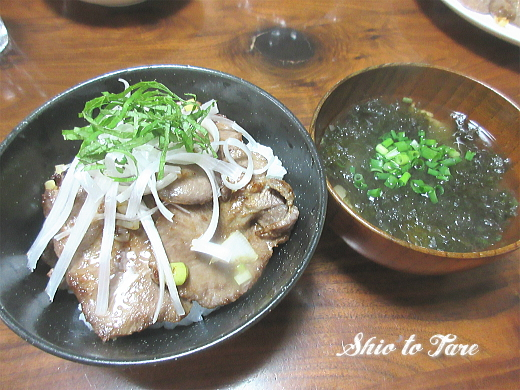 IMG_0509_20191020_牛タン丼