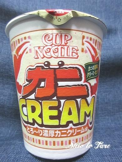 IMG_0732_20191221_カップヌードル 濃厚カニクリーム味 ビッグ