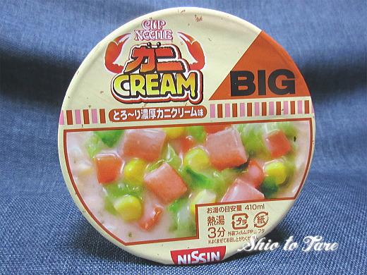 IMG_0733_20191221_カップヌードル 濃厚カニクリーム味 ビッグ