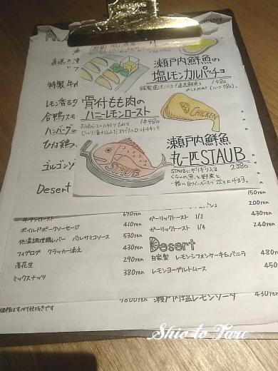 20191227_183851386_20191227_檸檬食堂