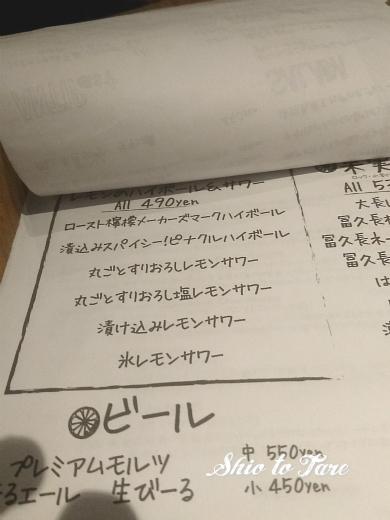 20191227_183924871_20191227_檸檬食堂