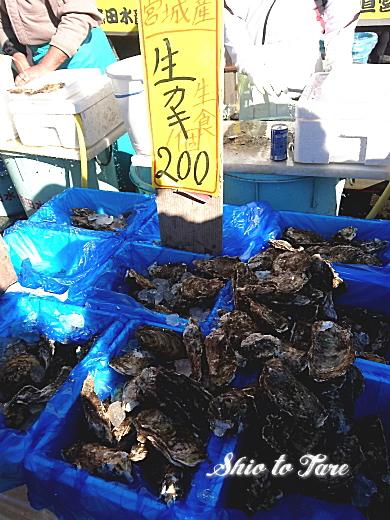 20191228_095658055_20191228_01_那珂湊おさかな市場