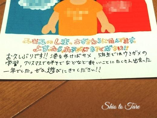 DSC_2418_20200105_01_辛辛魚つけ麺