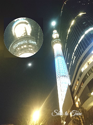 DSC_2571_20200201_02_稲垣 押上店