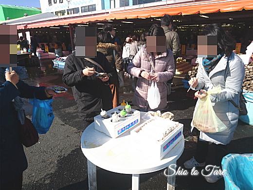 DSC_2655_20200223_那珂湊おさかな市場
