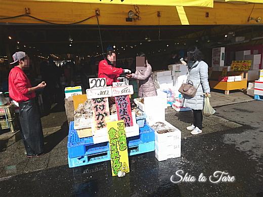 DSC_2656_20200223_那珂湊おさかな市場