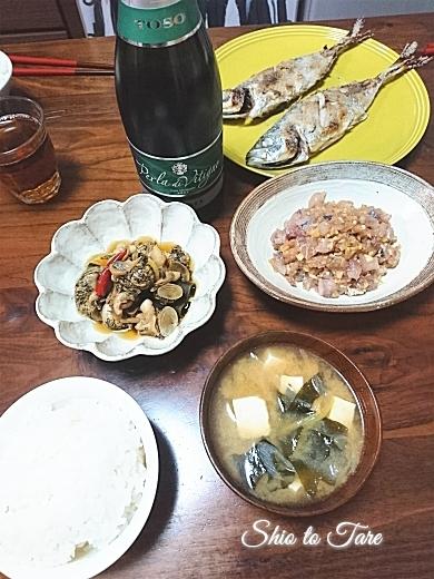 DSC_2684_20200223_那珂湊おさかな市場