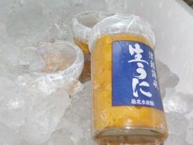 ウニ瓶202062