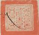 1578印