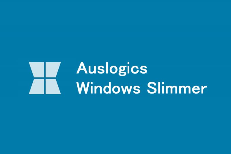 Auslogics_WindowsSlimmer_000.png