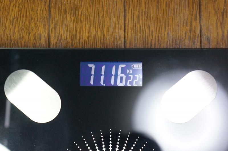 BETEAH_Weight_Meter_118.jpg