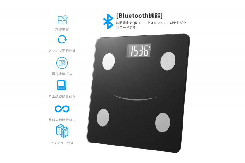 Bluetooth_Smart_Scale_003.png