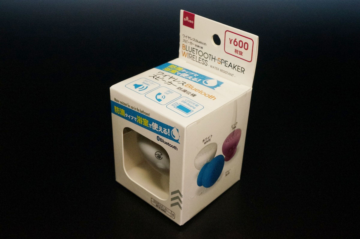 Bluetooth スピーカー ダイソー