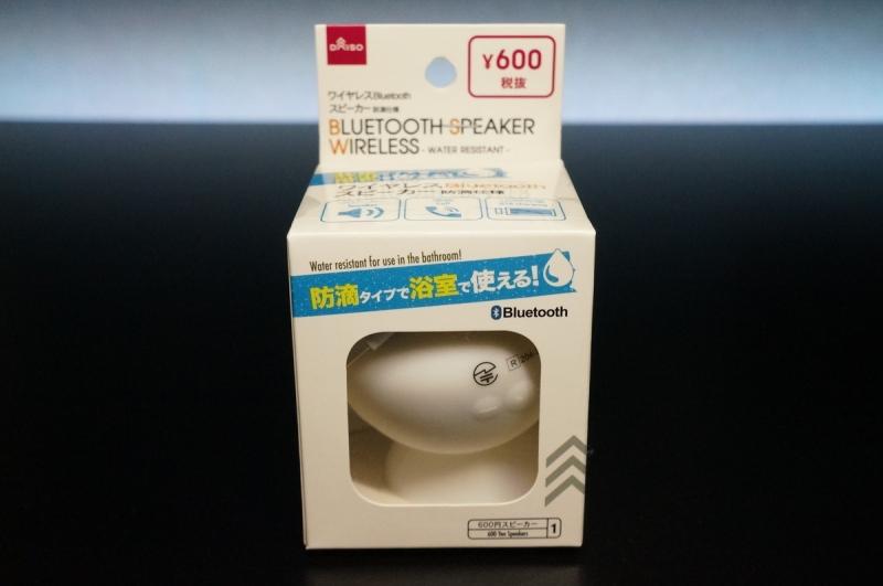 DAISO_BT_Speaker_002.jpg