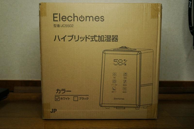 Elechomes_JC5502_001.jpg