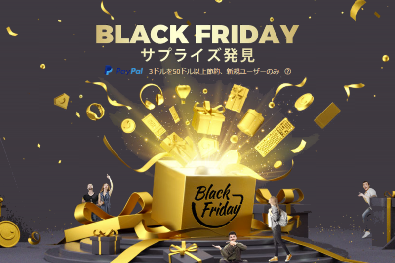 Gearbest_BlackFriday_2019_000.png