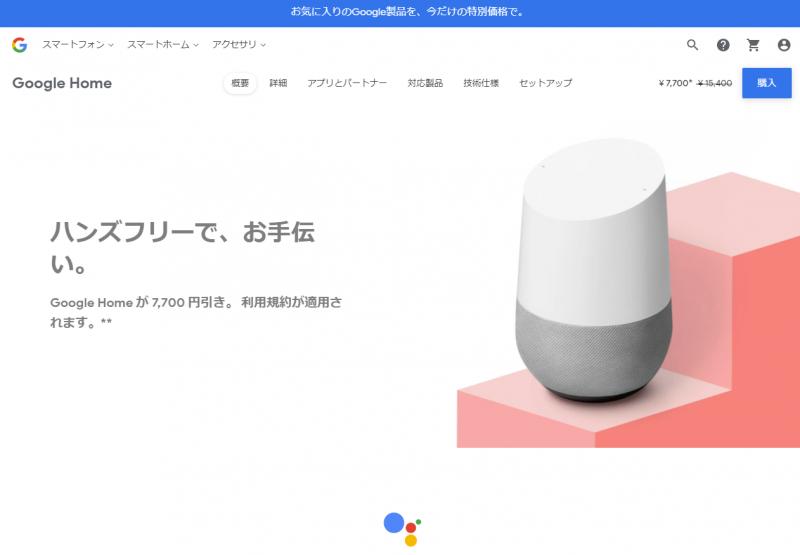 Google_20191111_005.png