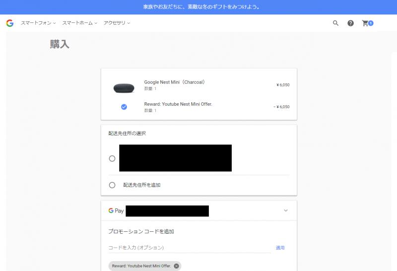 Google_Nest_Mini_005.png