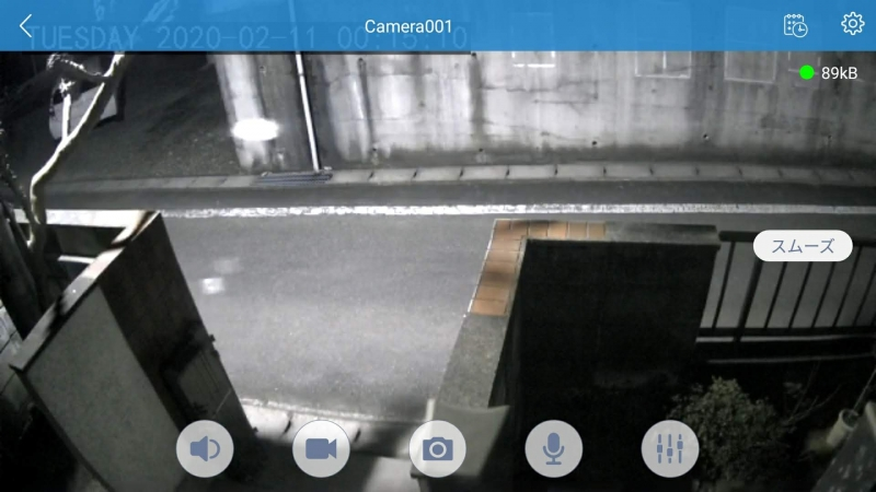 HeimVision_HM302_070.jpg