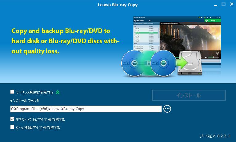 Leawo_Blu-ray_003.png
