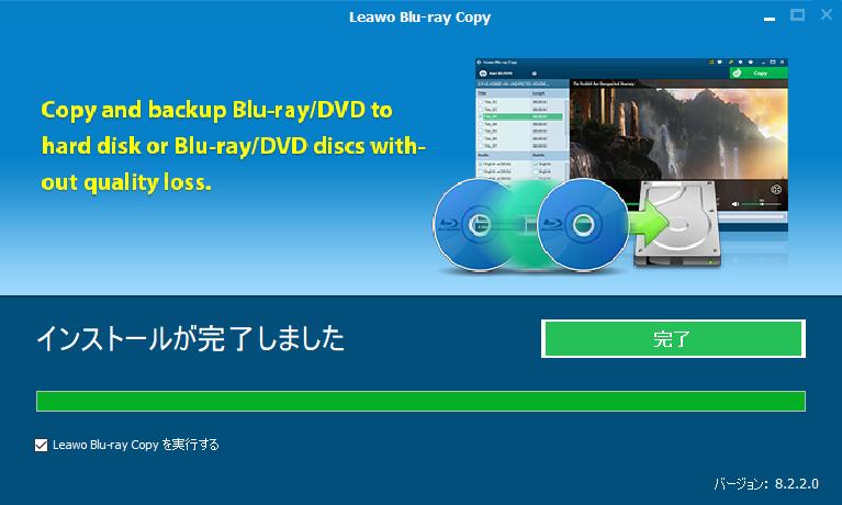 Leawo_Blu-ray_006.png