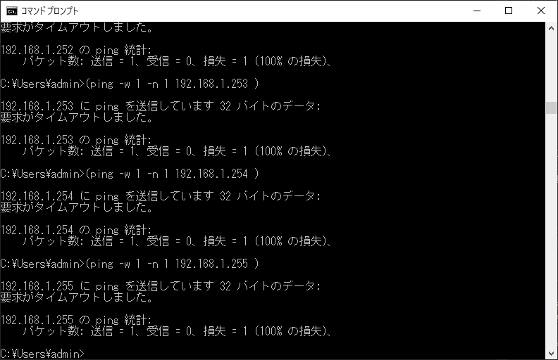 MAC_IP_Address_003.png
