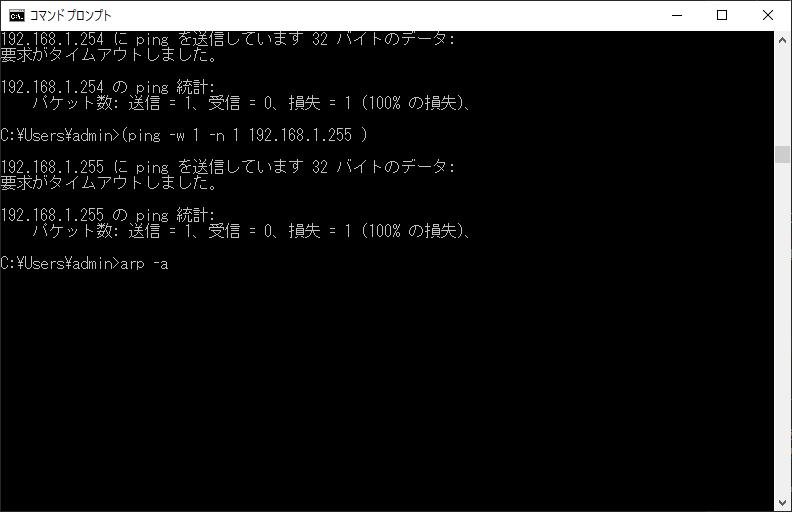 MAC_IP_Address_004.png