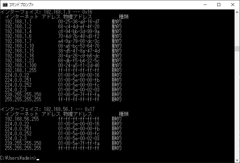 MAC_IP_Address_005.png