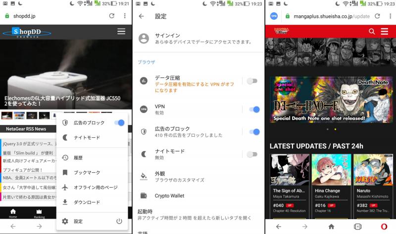 MangaPlus_shueisha_010.png