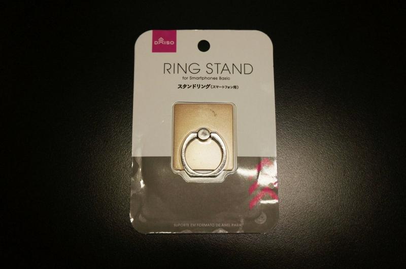 SmartPhone_Ring_002.jpg