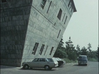 daigaku_seminarhouse_honkan_1976_03