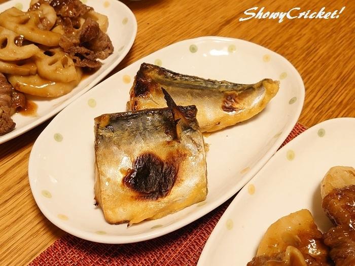 2019-10-29カブの炒め煮 (8)